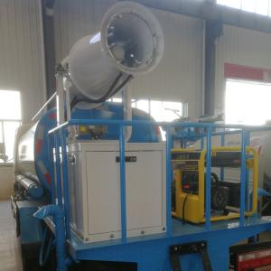 China Electric Water Fog Cannon Dust Suppression System For Agriculture Protection on sale