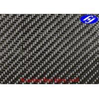 toray carbon fiber, toray carbon fiber Manufacturers and