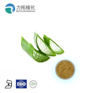 China Food / Drugs Aloe Vera Extract Aloin Barbaloin Liquid - Solid Extraction on sale