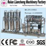China made in china GB17303-1998 one year guarantee free After sale service reverse osmosis system wholesale
