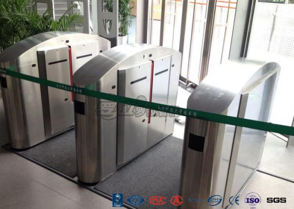 TCP / IP Flap Turnstile Security Gate Access Control Wheelchair Lanes For Subway Doors Images & TCP / IP Flap Turnstile Security Gate Access Control Wheelchair ... pezcame.com