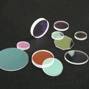 China High Quality 20*6mm Quartz Laser Transparent Focusing Lens For Scitenfic Test on sale