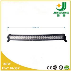 China 33 inch double rows curved 180w cree led light bar on sale