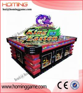 China 2017 hot sell in USA tiger strike fishing game machine/Purple Thunder Dragon 2 Plus fish hunter arcade on sale