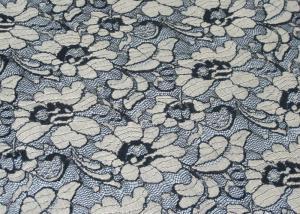 China Tela resistente cepillada elástico del encogimiento del cordón para la ropa interior/la ropa interior CY-LQ0001 supplier