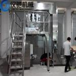 Pretzels Packing machine stand up pouch filling machine