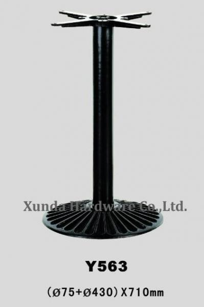 Hot Selling Metal Furniture Parts Cast Iron Table Base For - Restaurant table base parts