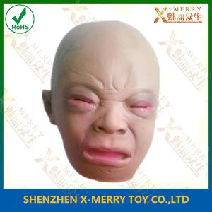 China halloween funny face cry baby mask latex head mask props on sale