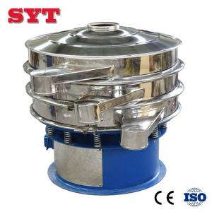 China Industrial Automatic Sieve Shaker Machine for Sieving or Grading on sale
