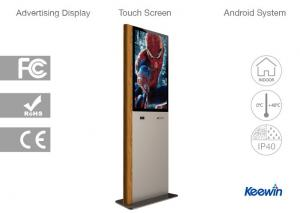 China Free Standing Touchscreen Self Service Kiosk KDI32 For Hotel And Bank on sale