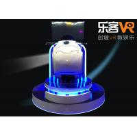 China Indoor Virtual Reality Motorcycle RideArcade Games Machines RoHS Approved on sale