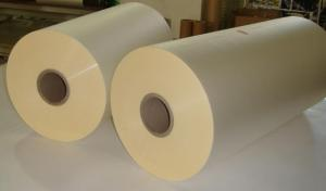 China gloss &matt PET thermal lamination film on sale