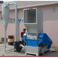China 6 Rotating Blades Plastic Bottle Crusher Machine , Recycling Plastic Crushing Machine on sale