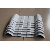 30 years quality guarantee 4 layer plastic heat insulated roof tile