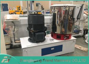 China SIEMENS Motor Brand Plastic Mixer Machine With Heating / Cooling Tank on sale