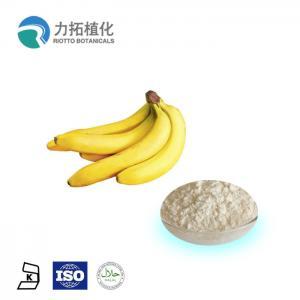 China 10% - 90% Banana Ruit Extract Powder Musa Nana Lour With Light Yellow Powder on sale