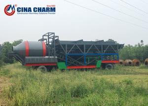 China Mobile Concrete Mixing Station Quick And Easy Disassembly And Assembly on sale