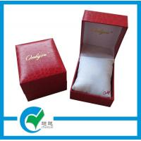 China firm wrist watch packaging box on sale