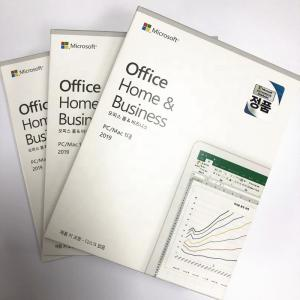 Quality Korean Microsoft Office 2019 Home And Business Online Activate License Key For for sale