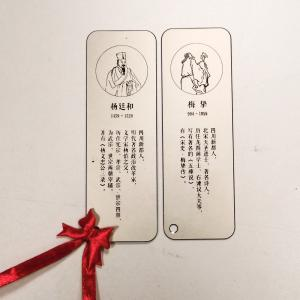 China Aluminum Engraved Metal Bookmarks With Quotes , Metal Clip Bookmarks Personalised on sale
