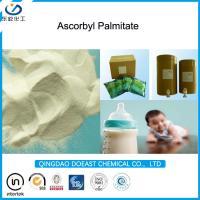 China EINECS 205-305-4 Ascorbyl Palmitate Powder In Food Antioxidant Additive CAS 137-66-6 on sale