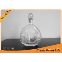 China Custom Design Crystal Glass Wine Bottles With Glass Lids 700ml Empty Wine Bottle on sale