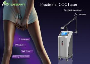 China 7 joints Vaginal tightening fractional co2 laser machines price / co2 fractional laser / medical fractional laser on sale