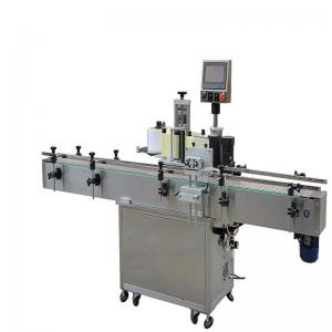 China Canned Fruit Jam Labeling Machine on sale