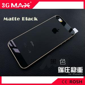 China Anti-Fingerprint Front & Back Matte colorful Tempered Glass Screen Protector For iPhone 5/5s on sale