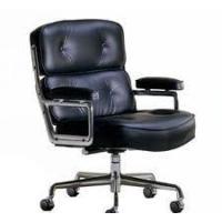 Eames Lobby chair , eames office chair