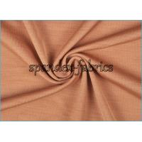 China Brown Sports 4 Way Stretch Knitted Fabrics Space Melange Yarn Dyed on sale