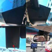China Night Vision Infrared Car Camera System With View Distance 200 Meters Anti Fog Functions on sale