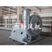 China FRP Centrifugal Fan/ Fan--FRP FAN on sale