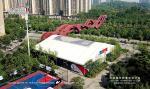 35m Outdoor Aluminum Structure Arch Sport Basketball Court Tent