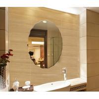 Dressing mirror in bathroom makeup mirror fogless mirror
