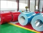 China Aluminum Coil (PVDF) on sale