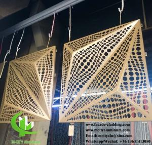 China 3D perforated sheet Architectural aluminum facade laser cut metal sheet for cladding on sale
