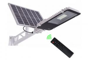China Intelligent Solar Powered Street Lights Residential 40W High Lumens on sale