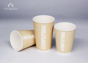 China Ripple Triple Wall Paper Coffee Cups , Biodegradable Disposable Cups on sale