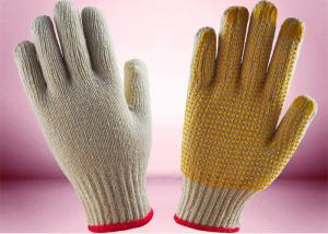 China Seamless Knitted Cotton Gardening Gloves , Hand Protection Gloves 8 - 10 Inch Size on sale