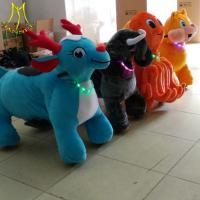 Hansel hot sale children plush battery operated zoo animal toys for birthday parties