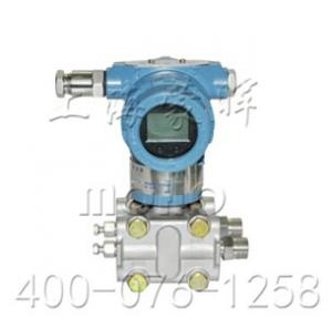 China Differential pressure sensor/Differential pressure transmitter on sale