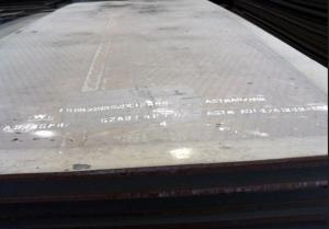 China CCS ABS D32 shipping plate, ASTM A131 DH32 ship  steel plate on sale