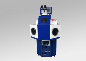 China Dual Path YAG Laser Welding Machine 300 Watt For Channel Letter Welding on sale