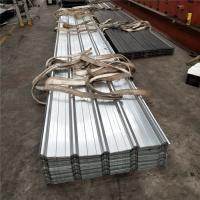840-0.4mm aluminum nanometer insulation corrugated roof sheets for warehouse