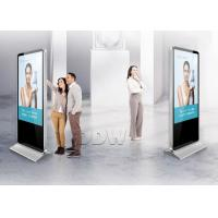 TFT Touch Scren Interactive Lcd Digital Signage Malaysia LAN / Wifi / 3g Network
