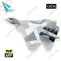 China T50 12CH battery power EPO Material RC Plane EDF Jet on sale