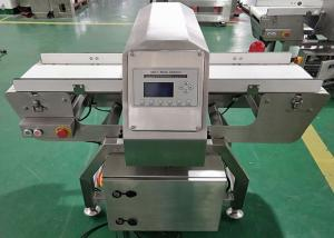 China High Sensitivity Metal Detector Automatic Conveyor Type for food,fish,seafood,vegetable,chicken meat product inspection on sale