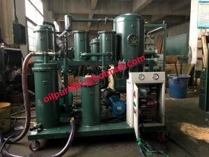 China ISO Standard Lubricant Oil Filter, High Quality Purifier Device Remove Impurity Oil Treatment ,Online Oil Filter Machine on sale