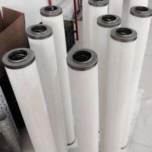 China China manufacturer supplying high quality gas filter to replace MCC1401E100H13 Pall Separate High Pressure Filter on sale